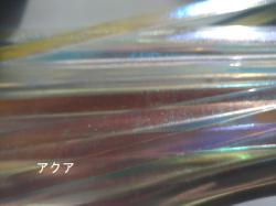 COE33,ボロ用,ダイクロストリップ,ダイクロ,キルン,ホウケイ酸,焼成,釜,ボロ,32.5,ガラス細工,キルン,工芸材料